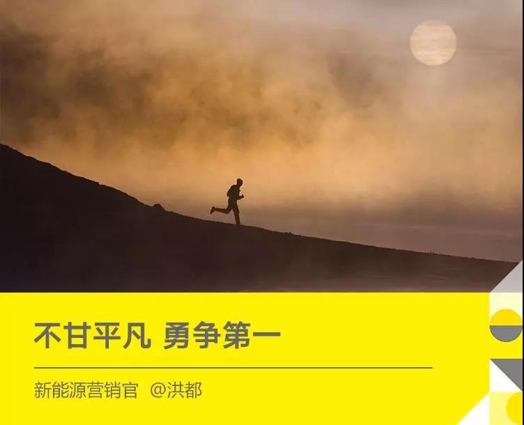 新生代职业经理相阳乐天堂fun88客户端下载首秀:向行业传达哪些重要信号