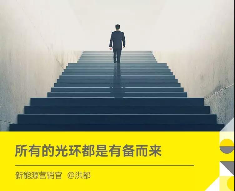 新乐天堂fun88客户端下载1号市场:河南市场单月销量破2万,冲刺销售大满贯
