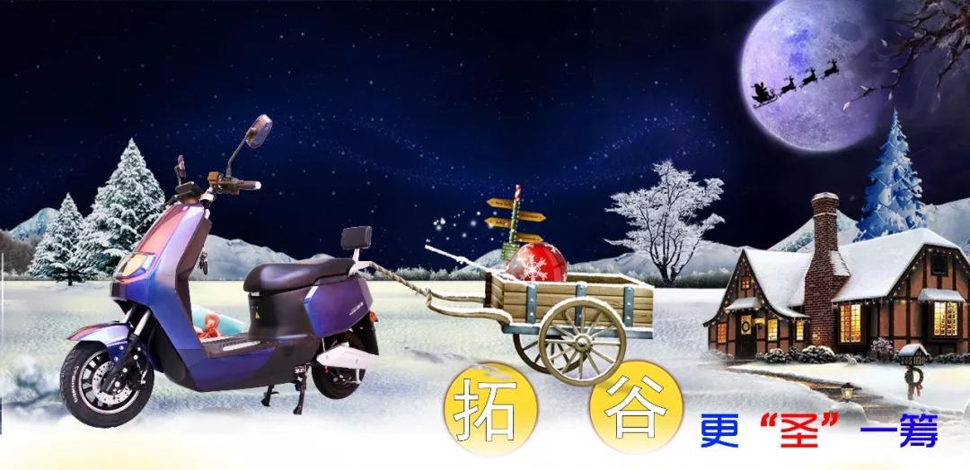 """浓浓圣诞情,暖暖乐天堂fun88客户端下载意!即刻起航,""""圣""""过一切!"""