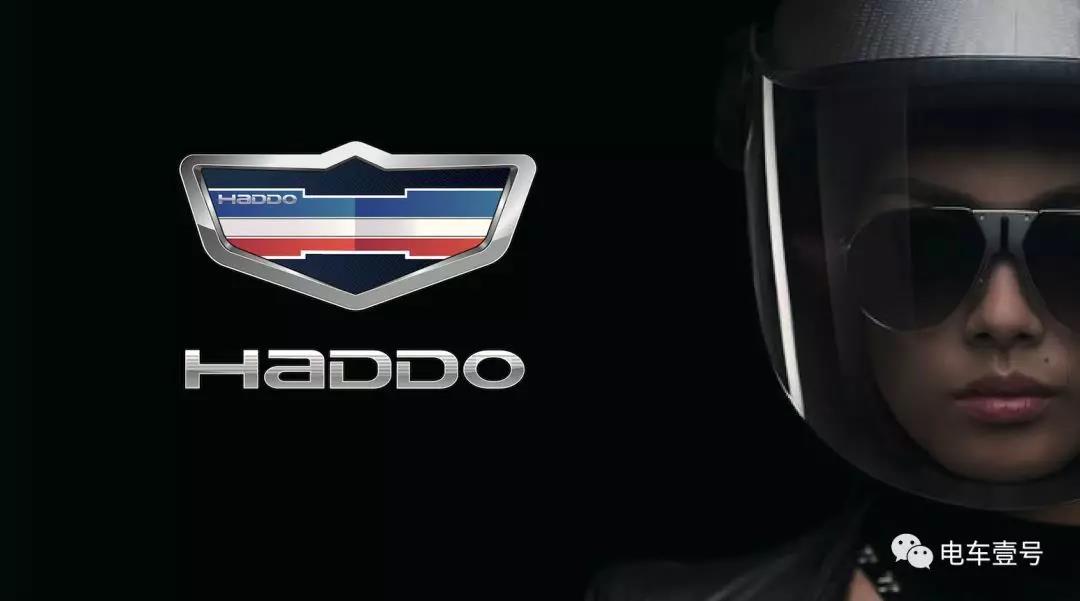 【壹号】电动车大品牌换新装!新国标、新形象、新未来!