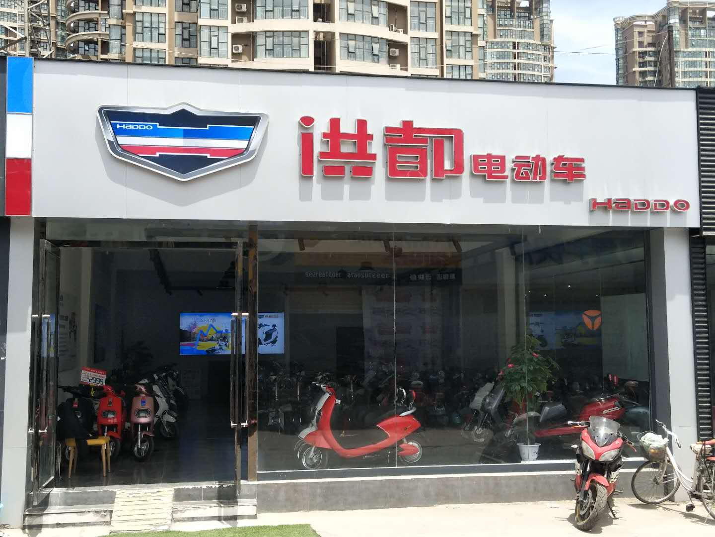 河南郑州万客来乐天堂fun88客户端下载店