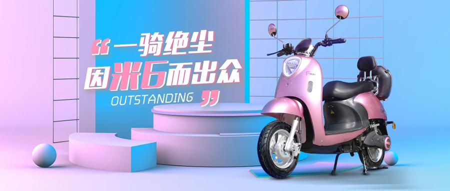 乐天堂fun88客户端下载米6