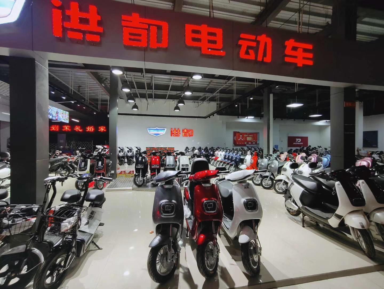 河南郑州紫荆山店